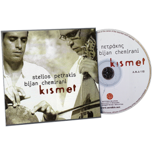 Kismet_Cover